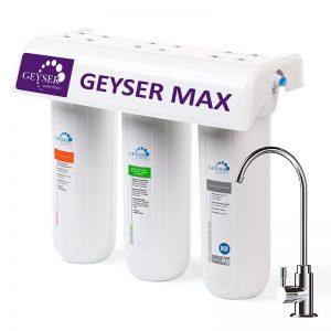 Φίλτρα Νερού Κάτω Πάγκου Geyser Max.